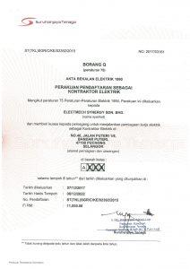 ST Certificate
